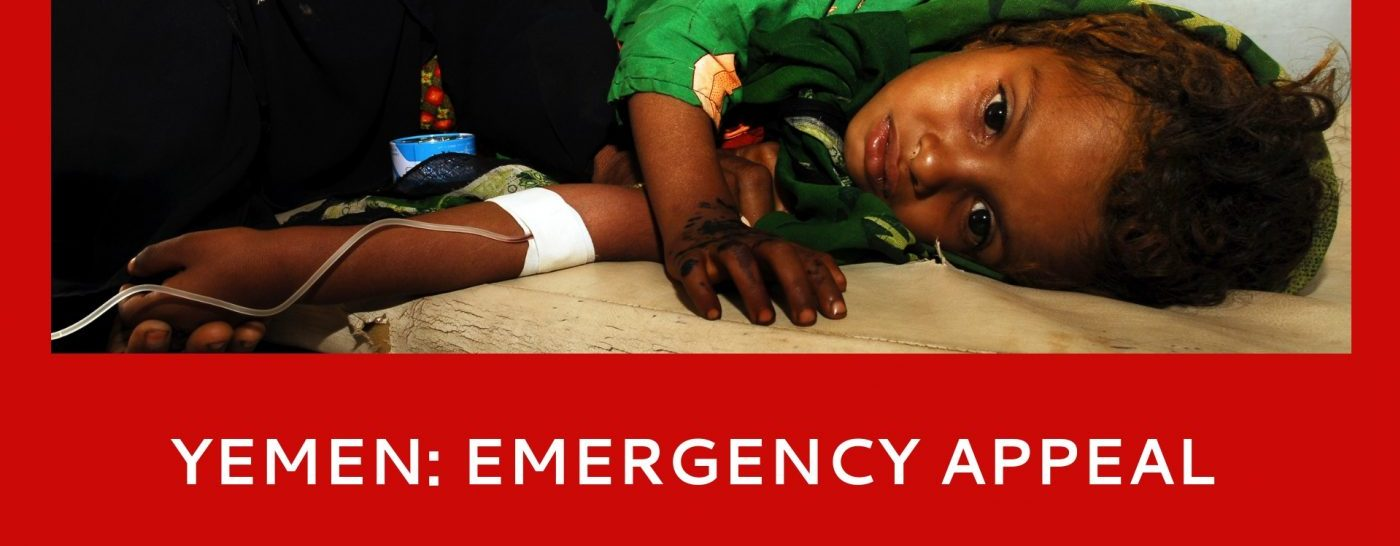 yemen-emergency-appeal-child-patient