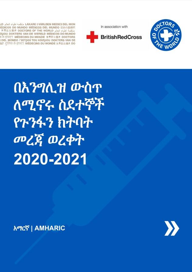Amharic Flu Vaccine Info Sheet