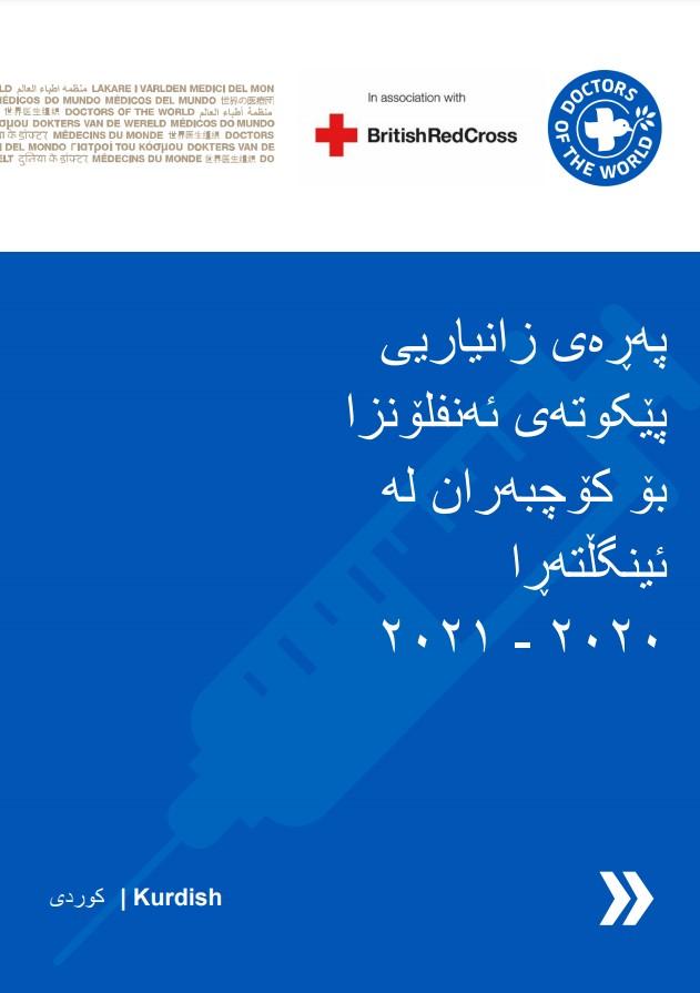 Kurdish Sorani Flu Vaccine Info Sheet