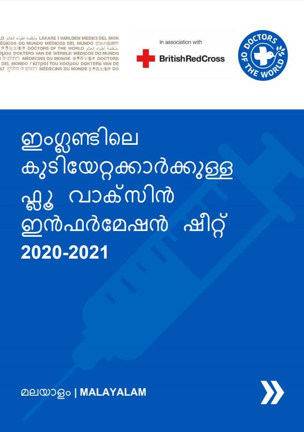 Malayalam Flu Vaccine Info Sheet
