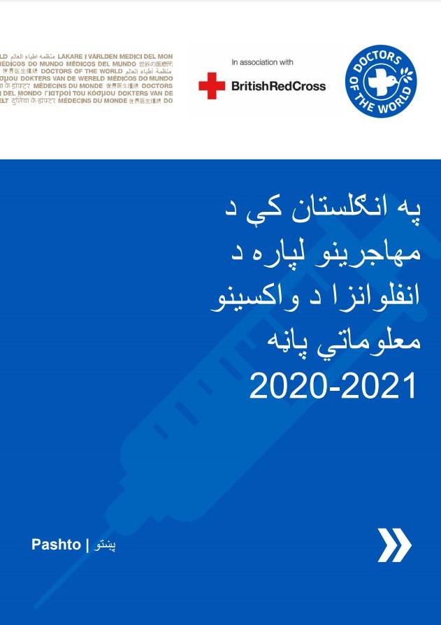 Pashto Flu Vaccine Info Sheet
