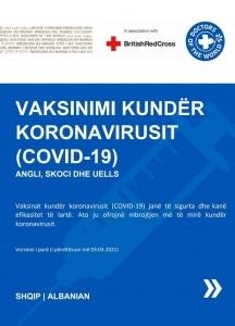 Albanian COVID19 vaccine