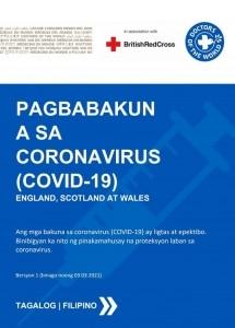 Filipino COVID19 vaccine