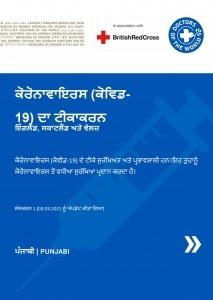 Punjabi COVID-19 Vaccine