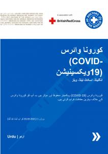 Coronavirus (COVID-19) vaccine information
