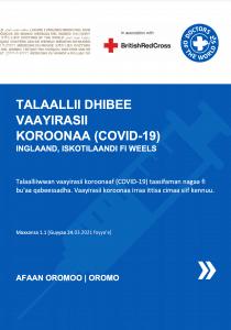 Oromo COVID-19 vaccine cover